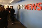 PBS NewsHour Reception